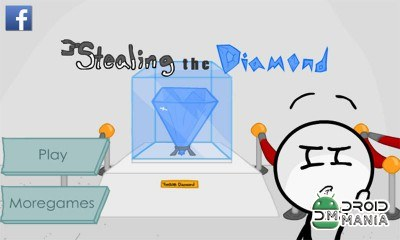 Скриншот Stealing the Diamond №1