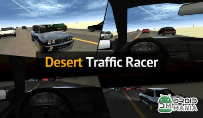 Скриншот Desert Traffic Racer №1