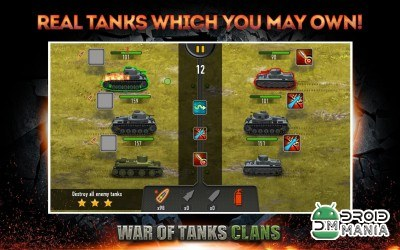 Скриншот War of Tanks: Clans №2