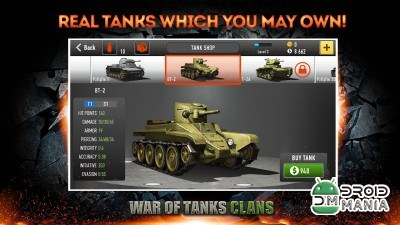 Скриншот War of Tanks: Clans №3