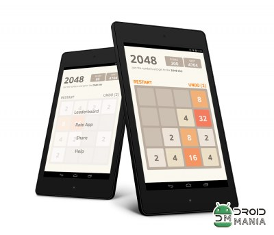 Скриншот 2048 Number Puzzle game №1