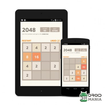 Скриншот 2048 Number Puzzle game №2