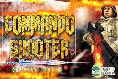 Скриншот Commando Shooter Special Force №1