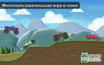 Скриншот Race Day - Multiplayer Racing №1