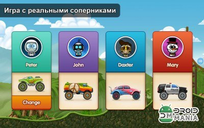 Скриншот Race Day - Multiplayer Racing №3