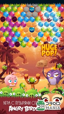 Скриншот Angry Birds POP Bubble Shooter №4
