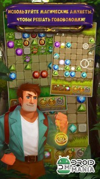 Скриншот Gemcrafter: Puzzle Journey №3