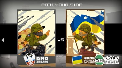 Скриншот Battle for Donetsk №1