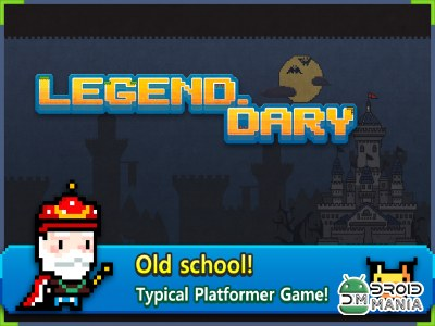Скриншот Legend Dary №1