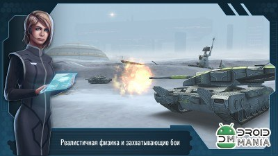 Скриншот Future Tanks: 3D Online Battle / Future Tanks: Танки Онлайн №1