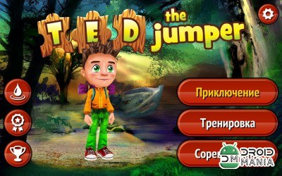 Скриншот Ted the Jumper №1