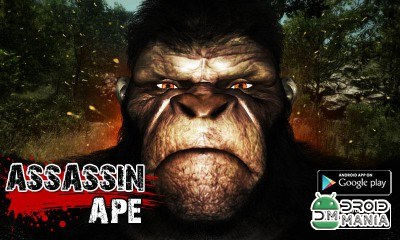 Скриншот Assassin Ape 3D №1