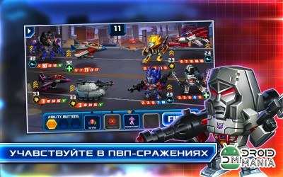 Скриншот TRANSFORMERS: Battle Tactics №1