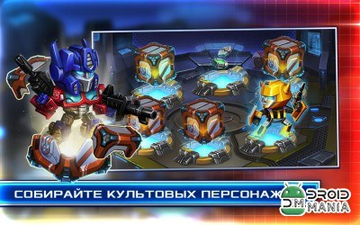 Скриншот TRANSFORMERS: Battle Tactics №3