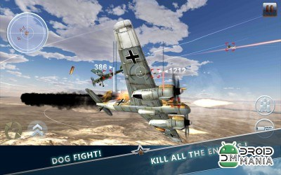 Скриншот Air Craft Battle Combat 3D №1