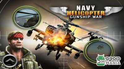 Скриншот Navy Helicopter Gunship War 3D №3