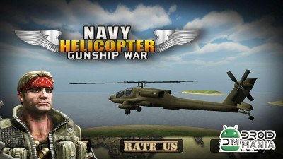 Скриншот Navy Helicopter Gunship War 3D №4
