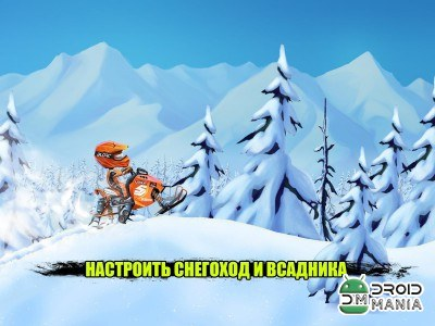 Скриншот Sled Mayhem №1