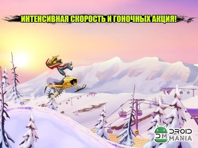 Скриншот Sled Mayhem №2