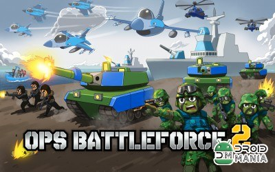 Скриншот Ops Battleforce 2 №1