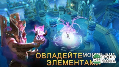 Скриншот Dungeon Hunter 5 №3