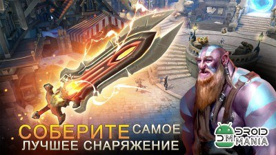 Скриншот Dungeon Hunter 5 №4
