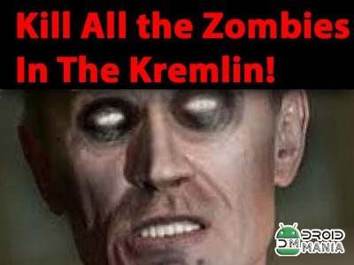 Скриншот Путин против зомби 3D / Putin is killing zombies 3D №2