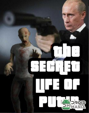 Скриншот Путин против зомби 3D / Putin is killing zombies 3D №3