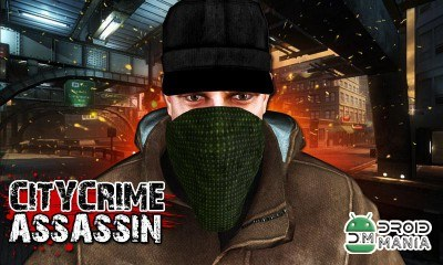 Скриншот City Crime: Mafia Assassin 3D №1