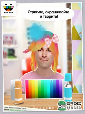 Скриншот Toca Hair Salon Me №2