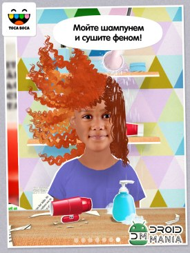 Скриншот Toca Hair Salon Me №3