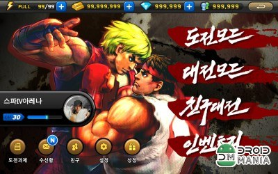 Скриншот Street Fighter IV №2