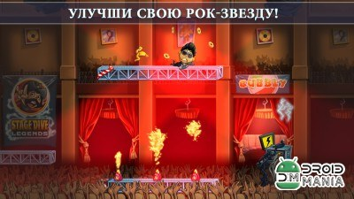Скриншот Stage Dive Legends Premium №2
