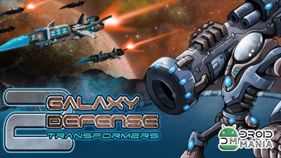 Скриншот Galaxy Defense 2: Transformers №1