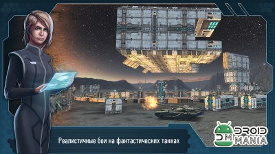 Скриншот Future Tanks: 3D Online Battle / Future Tanks: Танки Онлайн №2