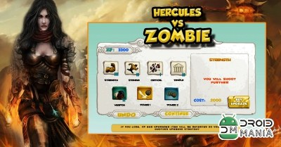 Скриншот Hercules vs Zombies №4