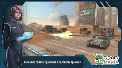 Скриншот Future Tanks: 3D Online Battle / Future Tanks: Танки Онлайн №4