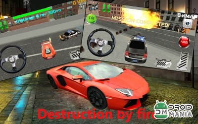 Скриншот Real Cops 3D: Police Chase №4