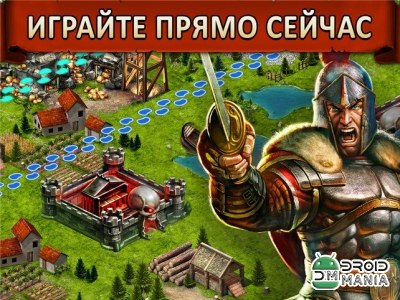 Скриншот Game of War - Fire Age №1