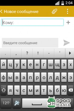Скриншот MarionSnowSnow ROM (The Finder ROM) №6