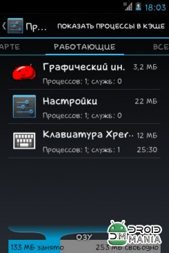 Скриншот The Finder ROM (Android 4.1.2) №2