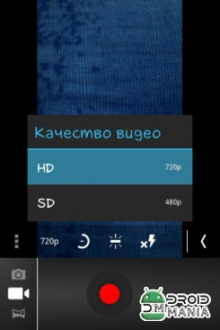 Скриншот The Finder ROM (Android 4.1.2) №3