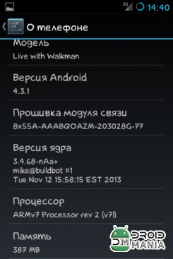 Скриншот The Finder ROM (Android 4.3.1) №5
