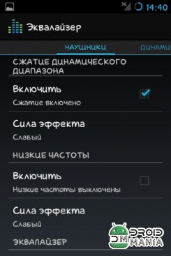 Скриншот The Finder ROM (Android 4.3.1) №4
