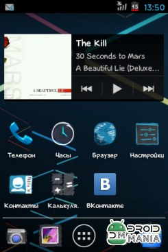 Скриншот The Finder ROM (Android 4.2.2) №1