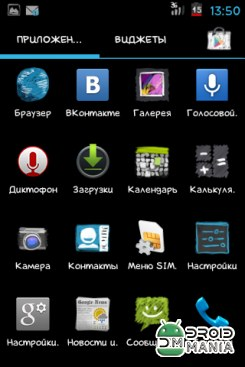 Скриншот The Finder ROM (Android 4.2.2) №2