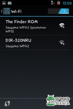 Скриншот The Finder ROM (Android 4.2.2) №3