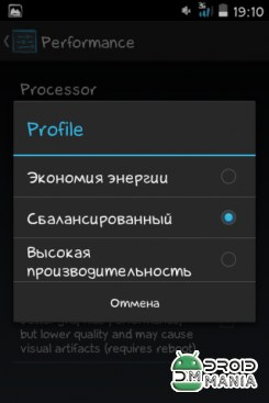 Скриншот The Finder ROM (Android 4.4) №5