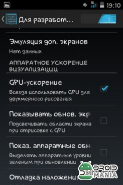 Скриншот The Finder ROM (Android 4.4) №6