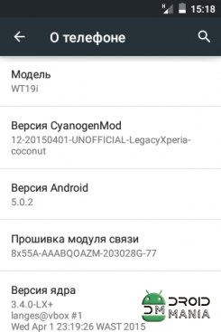 Скриншот Cyanogen Mod 12 for Live with Walkman №4